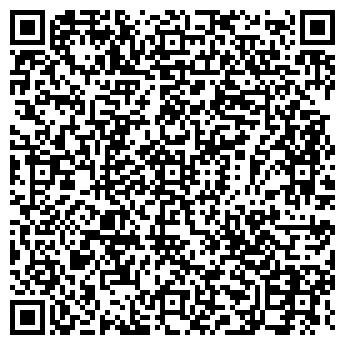 QR-код с контактной информацией организации ЛИМА-САЛОН, ООО