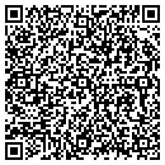 QR-код с контактной информацией организации ПРОФЕССИОНАЛ СТУДИЯ ЗАГАРА