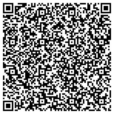 QR-код с контактной информацией организации С ВЕРОЙ САЛОН АППАРАТНОЙ КОСМЕТОЛОГИИ, ЧП