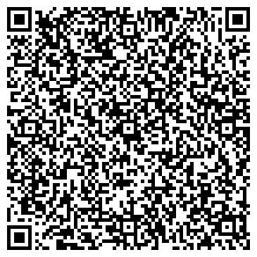 QR-код с контактной информацией организации SAN VALERO МЕЖДУНАРОДНАЯ АКАДЕМИЯ ПАРИКМАХЕРСКОГО ИСКУССТВА И ЭСТЕТИКИ