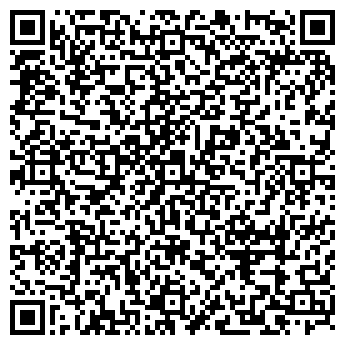 QR-код с контактной информацией организации ДОМОУПРАВЛЕНИЕ № 20