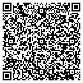 QR-код с контактной информацией организации ЖЭУ № 62