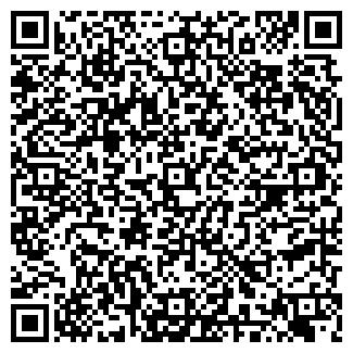 QR-код с контактной информацией организации ЖЭУ № 81