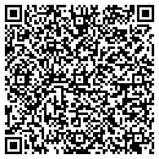 QR-код с контактной информацией организации ЖЭУ № 83