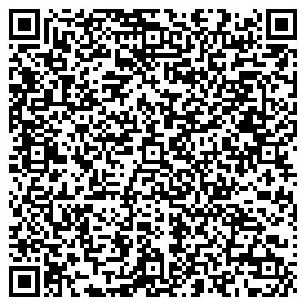 QR-код с контактной информацией организации ЗАЕЛЬЦОВСКАЯ