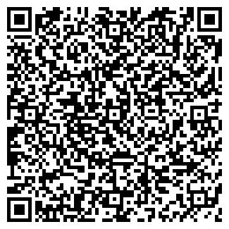 QR-код с контактной информацией организации КОМПАНИЯ ДОМ