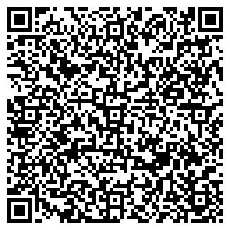 QR-код с контактной информацией организации ЛОКОМОТИВ
