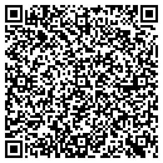 QR-код с контактной информацией организации ПЭУ № 47