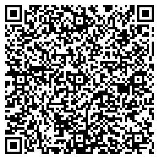 QR-код с контактной информацией организации РЭУ № 2