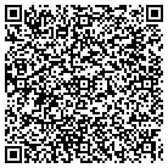 QR-код с контактной информацией организации СИТИ-ГАЛС СИБИРЬ