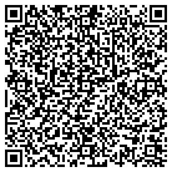 QR-код с контактной информацией организации СЛУЖБА ЗАКАЗЧИКА ЖКХ