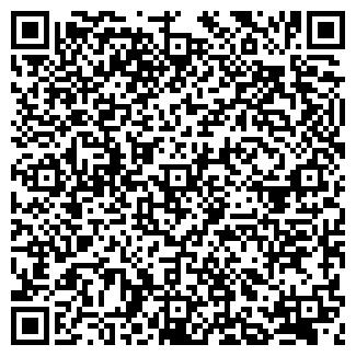 QR-код с контактной информацией организации СПАС-ДОМ