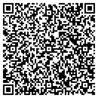 QR-код с контактной информацией организации УЖКХ