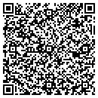QR-код с контактной информацией организации ЭУ № 18