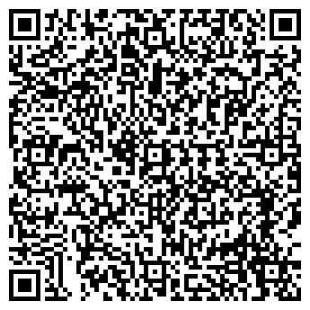 QR-код с контактной информацией организации № 3 ЖКУ СО РАН