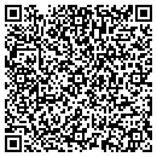 QR-код с контактной информацией организации № 9 ЖКХ, МУ