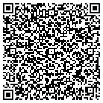 QR-код с контактной информацией организации № 39 ЖЭУ, МУ