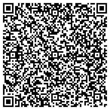 QR-код с контактной информацией организации ДЗЕРЖИНСКОГО РАЙОНА ЖЭУ № 42 МУДЗ