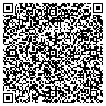 QR-код с контактной информацией организации ДЗЕРЖИНСКОГО РАЙОНА ЖЭУ № 44, МУ