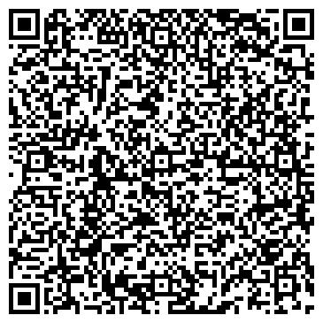 QR-код с контактной информацией организации ДЗЕРЖИНСКОГО РАЙОНА ЖЭУ № 111, МУ