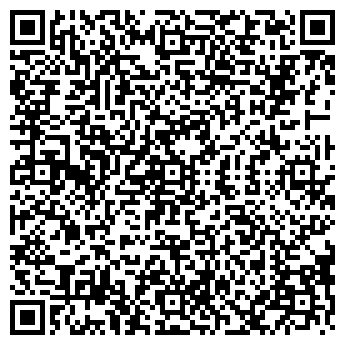 QR-код с контактной информацией организации ЖКХ СО РАСХН, ГУП