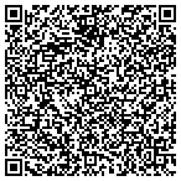 QR-код с контактной информацией организации КАЛИНИНСКОГО РАЙОНА ЖЭУ № 37, МУ