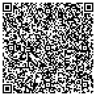 QR-код с контактной информацией организации КАЛИНИНСКОГО РАЙОНА ЖЭУ № 102, МУ