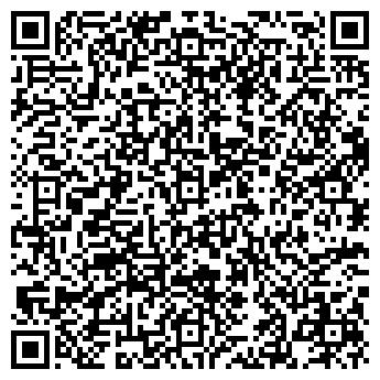QR-код с контактной информацией организации КИРОВСКОГО РАЙОНА ЖЭУ № 49