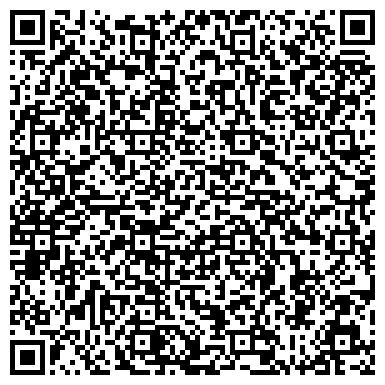 QR-код с контактной информацией организации ТСЖ «Телевизионный квартал»