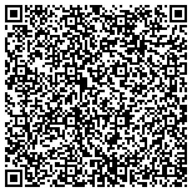 QR-код с контактной информацией организации ООО «Служба заказчика ЖКХ Ленинского района»