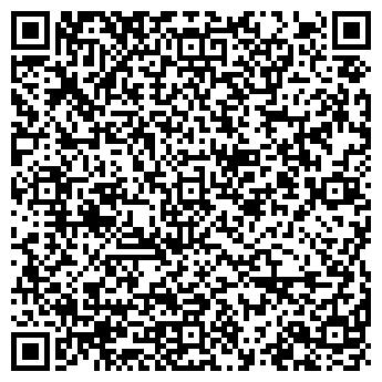 QR-код с контактной информацией организации ОКТЯБРЬСКОГО РАЙОНА УЖХ АДМИНИСТРАЦИИ