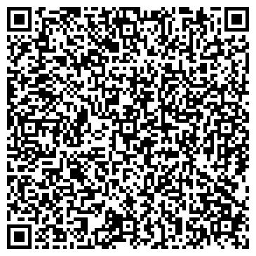 QR-код с контактной информацией организации ПЕРВОМАЙСКОГО РАЙОНА ЖЭУ № 73 УЧАСТОК 2, МУ