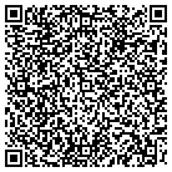 QR-код с контактной информацией организации УСТОЙ-2 ТСЖ