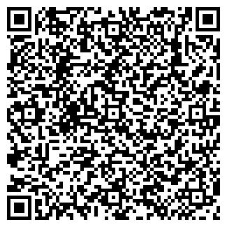 QR-код с контактной информацией организации УСТОЙ-4 ТСЖ