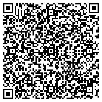 QR-код с контактной информацией организации УСТОЙ-5 ТСЖ
