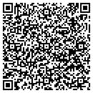 QR-код с контактной информацией организации УЮТ ТСЖ