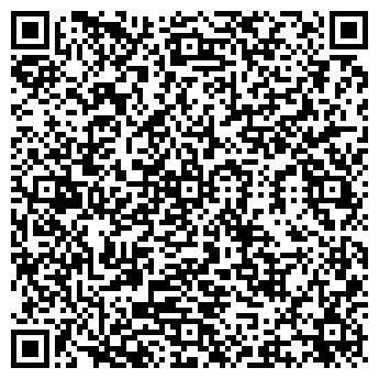 QR-код с контактной информацией организации УЮТ-2 ТСЖ