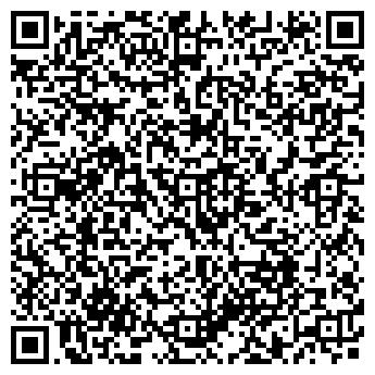 QR-код с контактной информацией организации ЭКСИДО, ООО