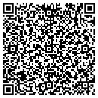 QR-код с контактной информацией организации ОЗЕРО БЕЛОЕ