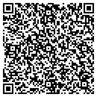 QR-код с контактной информацией организации РКК СОЮЗ