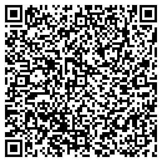 QR-код с контактной информацией организации ТРАК СЕРВИС