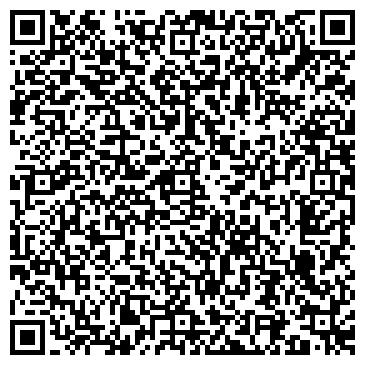 QR-код с контактной информацией организации ООО ШЕВАЛЬ ЛИБЕРТЕ