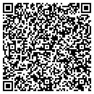 QR-код с контактной информацией организации АВТОМИКС