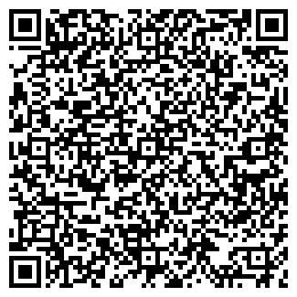 QR-код с контактной информацией организации БИБЛИОТЕКА № 14