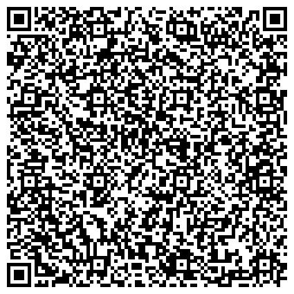 QR-код с контактной информацией организации БОЛШЕВСКАЯ БИБЛИОТЕКА № 2 ИМ. С.Н. ДУРЫЛИНА