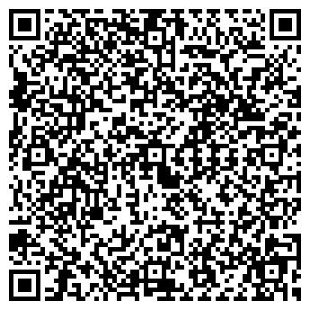 QR-код с контактной информацией организации РОСТОКИНО