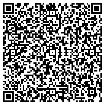 QR-код с контактной информацией организации АССИСТ 24