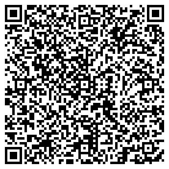 QR-код с контактной информацией организации БОЛИДЕН