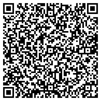QR-код с контактной информацией организации БОКС-101