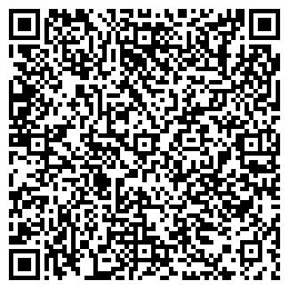 QR-код с контактной информацией организации ОЛИМП СЕРВИС